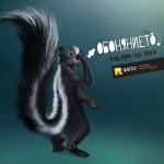 Facebook_skunk