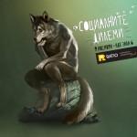Facebook_wolf