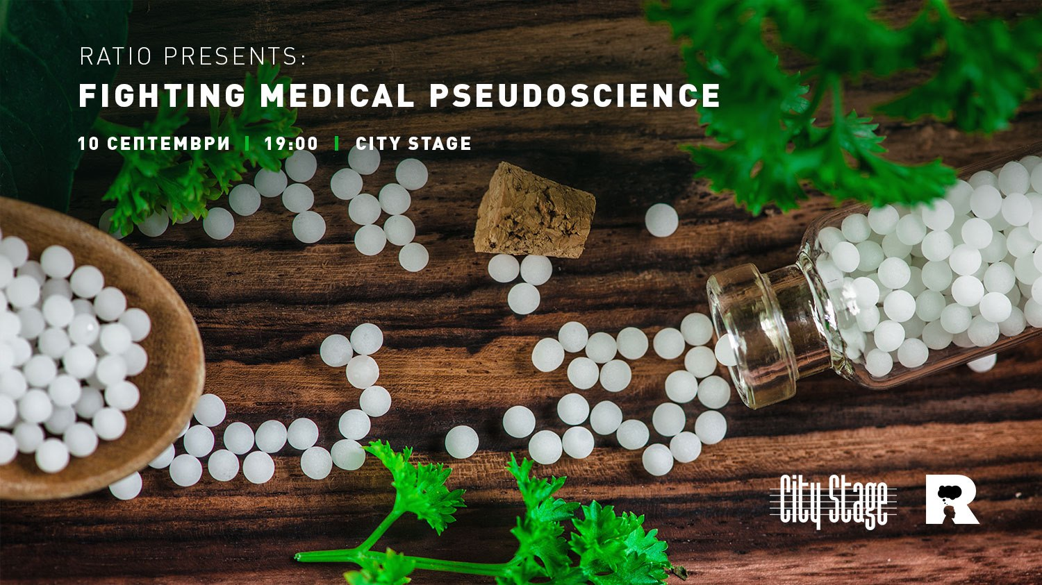 Ratio presents: Fighting Medical Pseudoscience